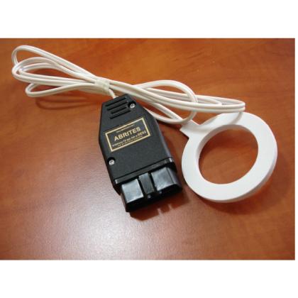 VAG K + CAN Dealer Key Device